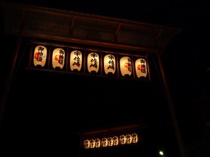 2008祭り10.jpg